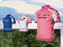 1. Giro d'Italia für Amateure