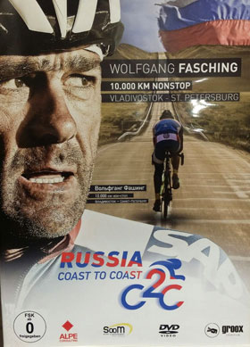 "DVD ""Russia Coast To Coast"""